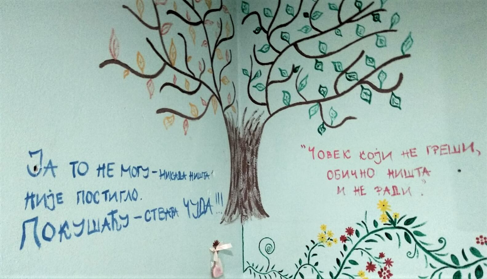 oslikani zid